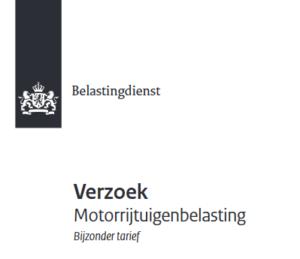 Brochure Aanvraagformulier mrb kwarttarief